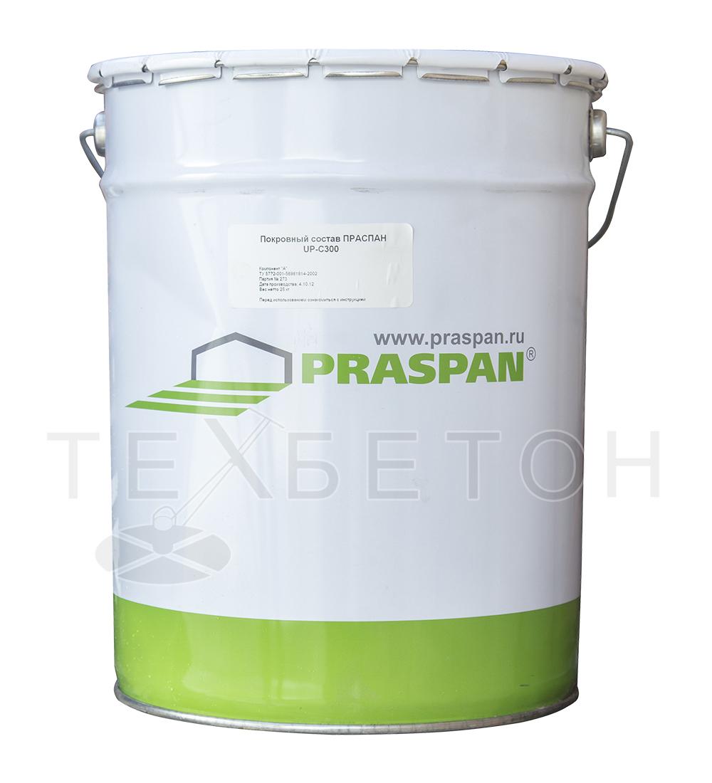 Праспан (Россия) Praspan UP-C301 AS (фасовка 26 кг)