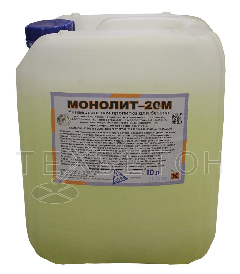 Россия Пропитка Монолит-20М (фасовка: 10 л)