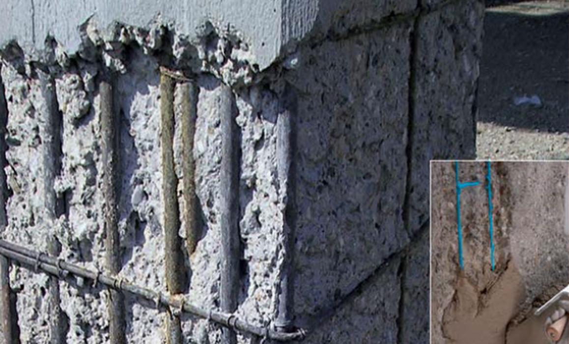 Другое название бетона способ приготовления бетонных смесей